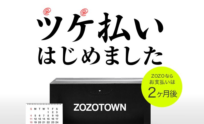 f:id:shiromatakumi:20161103202425j:plain
