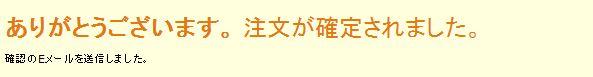 f:id:shiromatakumi:20161209210528j:plain