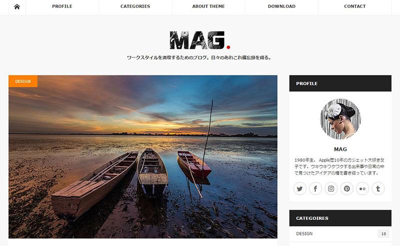 WordPressテーマ「MAG (tcd036)」 | ワードプレステーマTCD