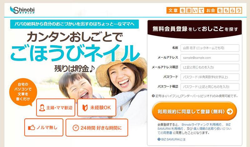 f:id:shiromatakumi:20170330125401j:plain