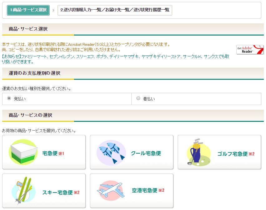 f:id:shiromatakumi:20170606124854j:plain
