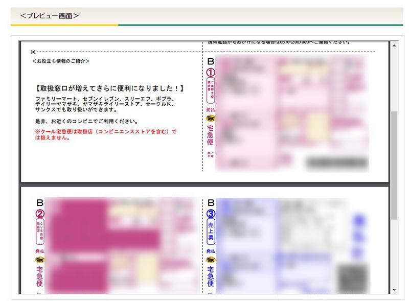 f:id:shiromatakumi:20170606124936j:plain