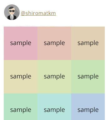 f:id:shiromatakumi:20170718201908j:plain