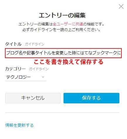 f:id:shiromatakumi:20170829143101j:plain