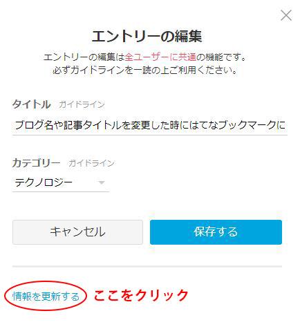 f:id:shiromatakumi:20170829143111j:plain