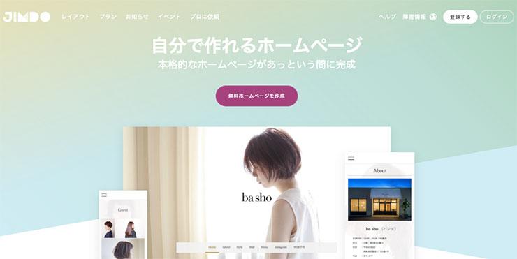 f:id:shiromatakumi:20170904204111j:plain