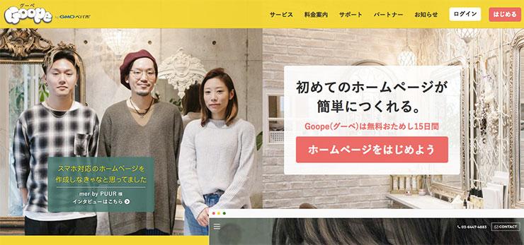 f:id:shiromatakumi:20170904204139j:plain