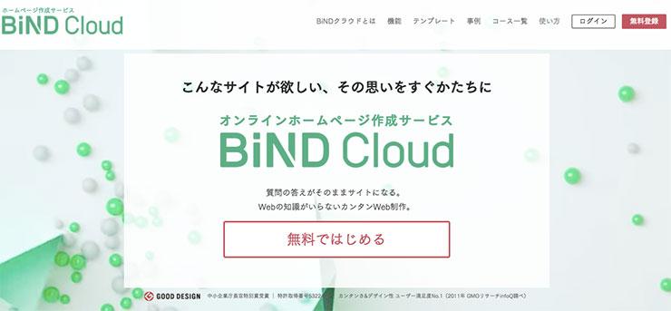 f:id:shiromatakumi:20170904212839j:plain