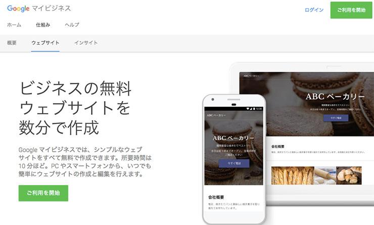 f:id:shiromatakumi:20170904215739j:plain