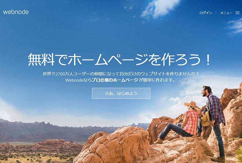f:id:shiromatakumi:20170908123706j:plain