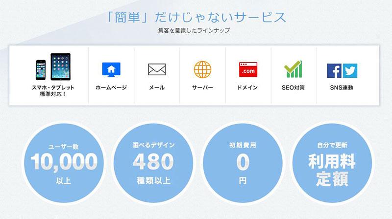 f:id:shiromatakumi:20170908145805j:plain