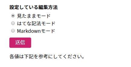 f:id:shiromatakumi:20170929192542j:plain