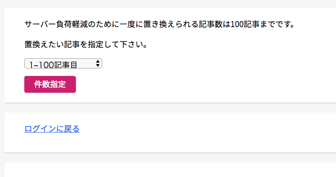 f:id:shiromatakumi:20170930100155p:plain