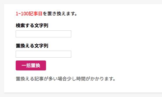 f:id:shiromatakumi:20170930100423p:plain