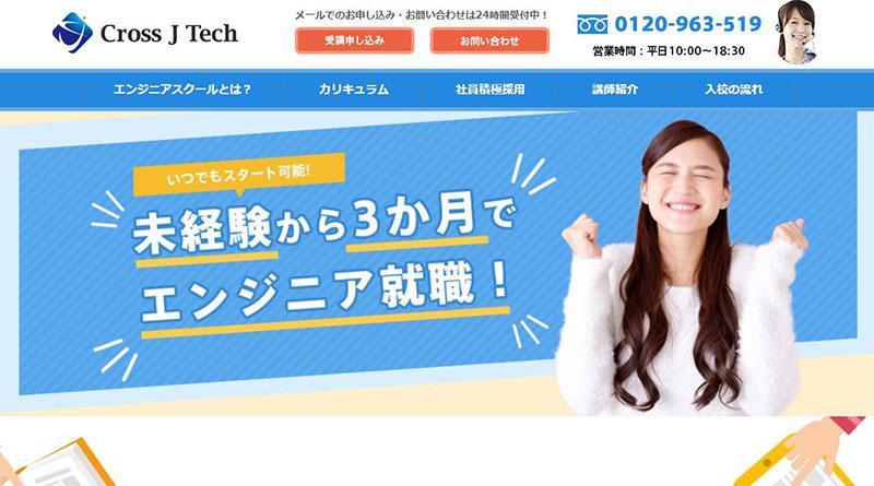 f:id:shiromatakumi:20171011203210j:plain