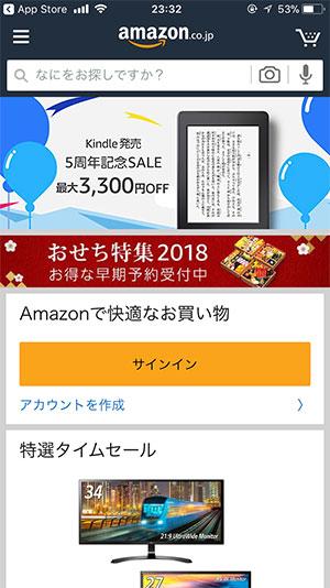 f:id:shiromatakumi:20171026002330j:plain