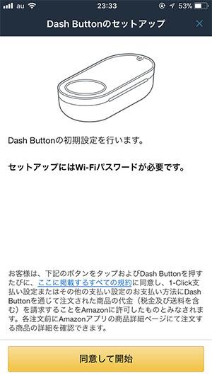 f:id:shiromatakumi:20171026002408j:plain