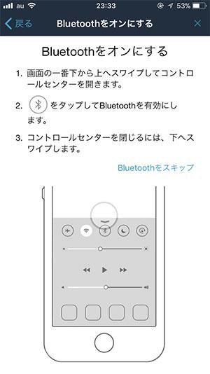 f:id:shiromatakumi:20171026002425j:plain