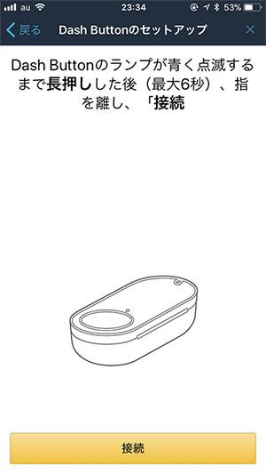 f:id:shiromatakumi:20171026002438j:plain