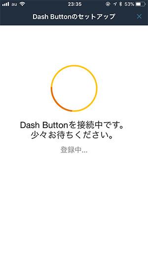 f:id:shiromatakumi:20171026002518j:plain