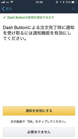 f:id:shiromatakumi:20171026002532j:plain