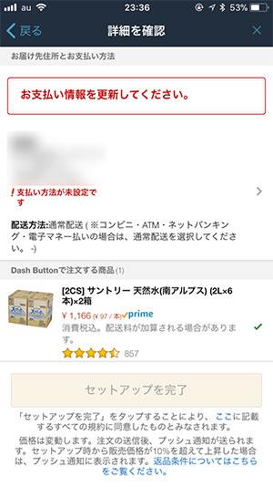 f:id:shiromatakumi:20171026002553j:plain