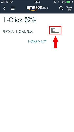 f:id:shiromatakumi:20171028033207j:plain