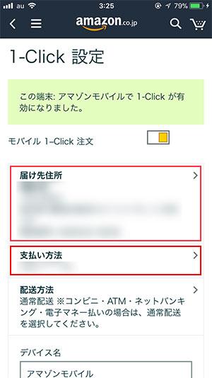 f:id:shiromatakumi:20171028033551j:plain