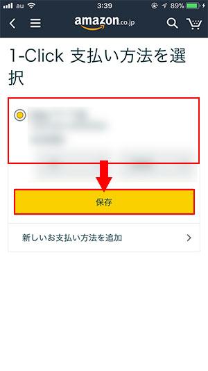 f:id:shiromatakumi:20171028034924j:plain