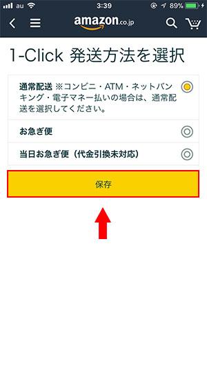 f:id:shiromatakumi:20171028035032j:plain
