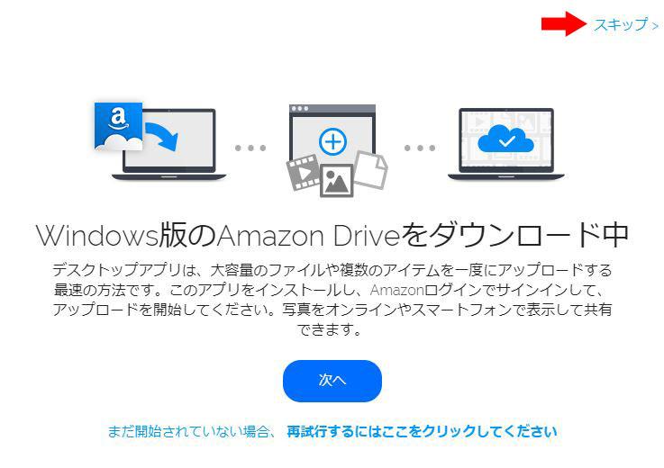 使用方法画像解説 PCのデスクトップでファイルを同期することができます