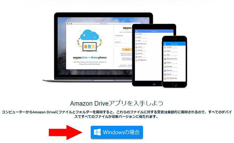 デスクトップアプリ使用方法画像解説 リンクをクリックしてダウンロードします