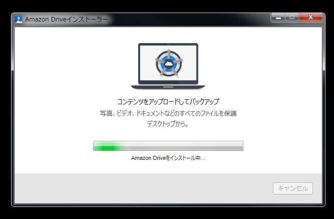 デスクトップアプリ使用方法画像解説 しばらく待ちます