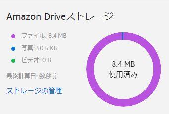 f:id:shiromatakumi:20171103154845j:plain