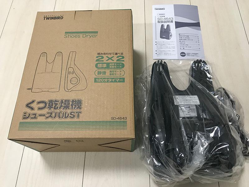 f:id:shiromatakumi:20171108013133j:plain