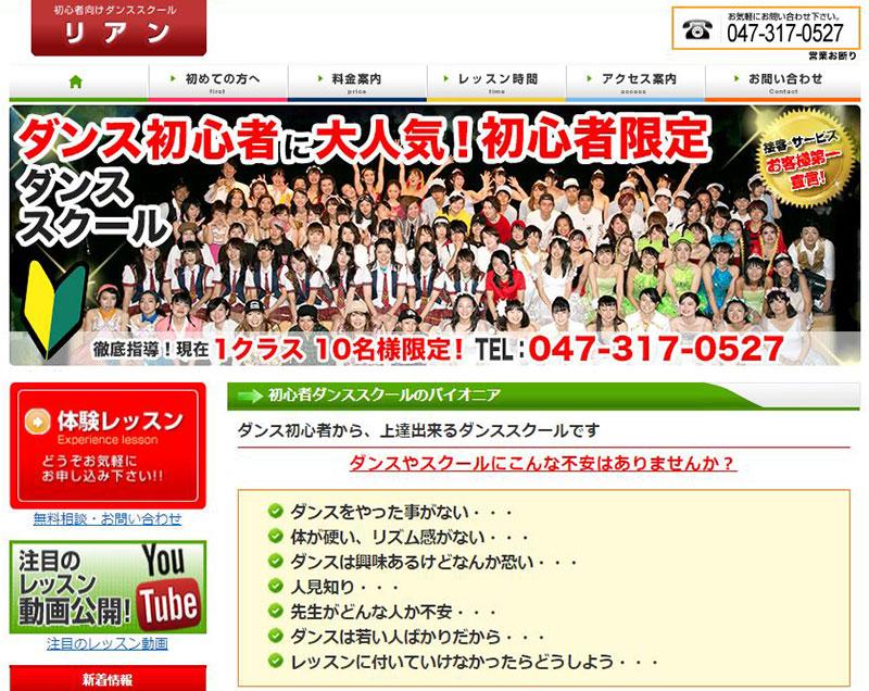 f:id:shiromatakumi:20171116122619j:plain