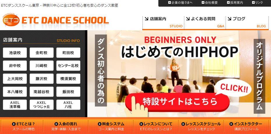 f:id:shiromatakumi:20171116123227j:plain