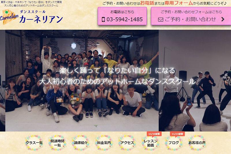 f:id:shiromatakumi:20171116123322j:plain