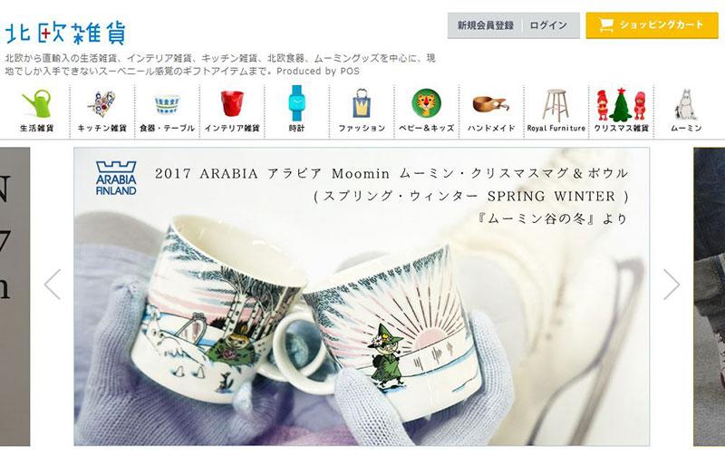 f:id:shiromatakumi:20171116171036j:plain