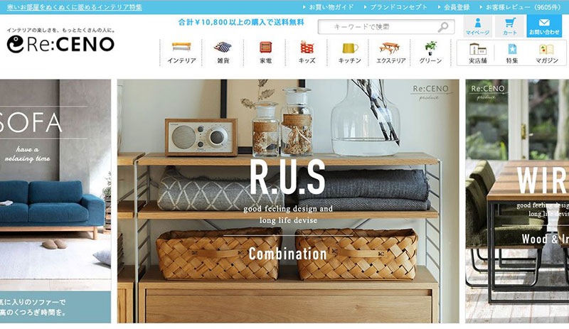 f:id:shiromatakumi:20171116171314j:plain