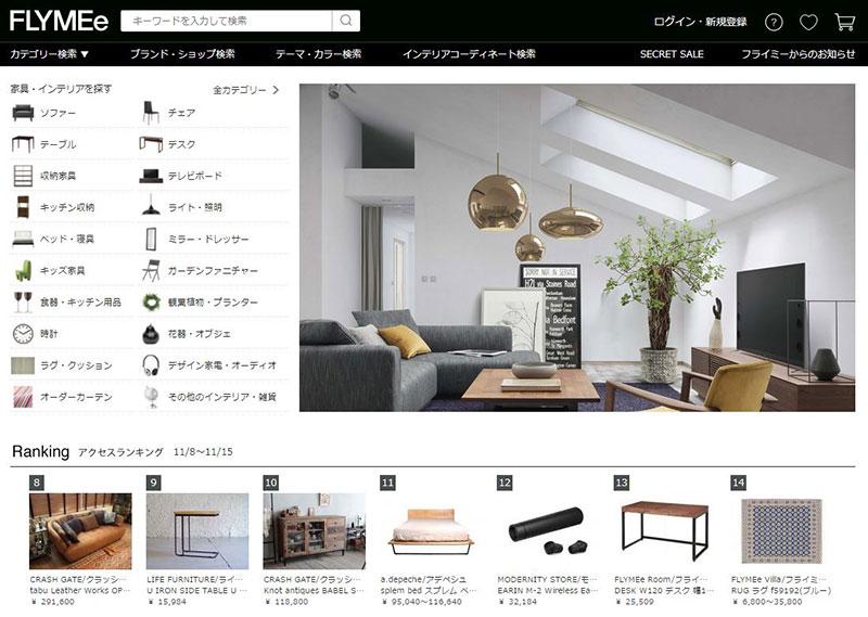 f:id:shiromatakumi:20171116181017j:plain