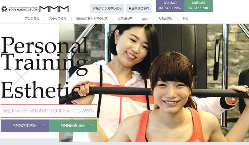 f:id:shiromatakumi:20171123112608j:plain