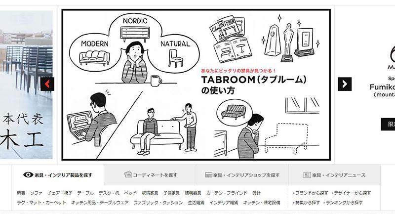 f:id:shiromatakumi:20171130161232j:plain