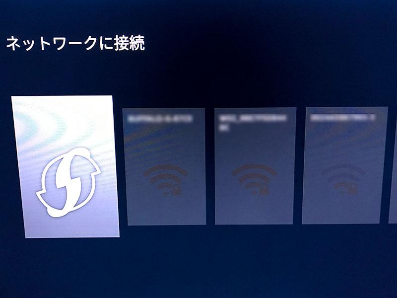 f:id:shiromatakumi:20171216162531j:plain