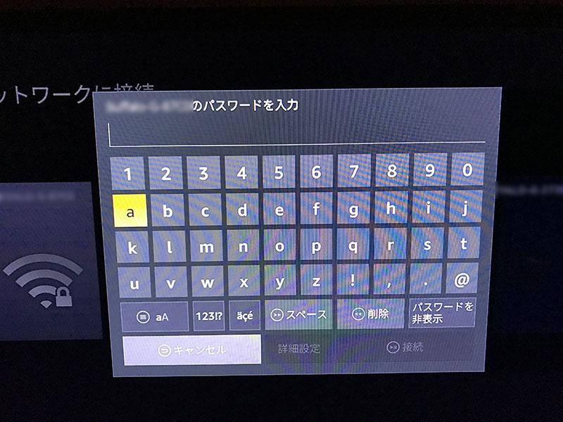 f:id:shiromatakumi:20171216162534j:plain