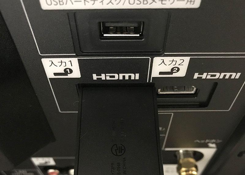 f:id:shiromatakumi:20171219234722j:plain