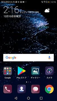 f:id:shiromatakumi:20180104004210j:plain