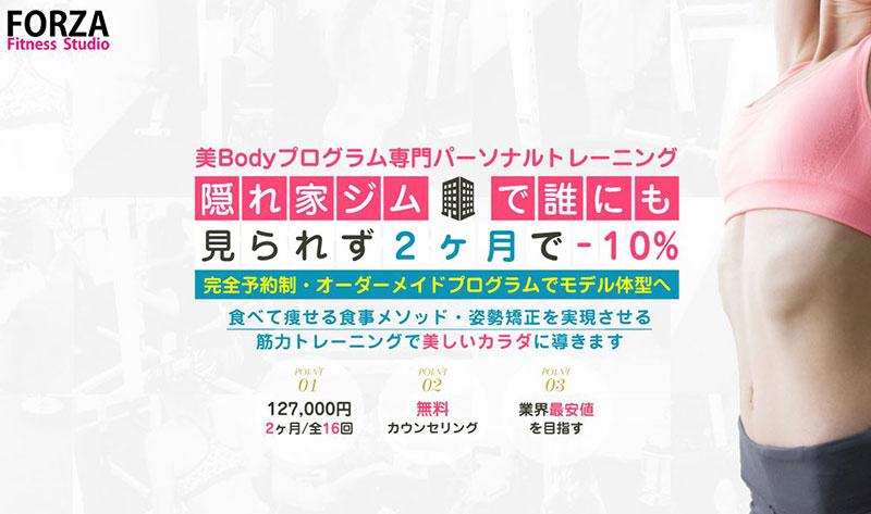f:id:shiromatakumi:20180112190721j:plain