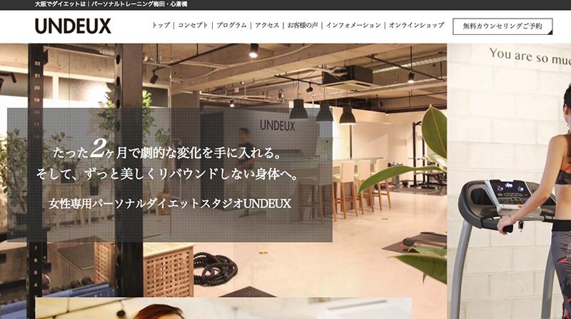 f:id:shiromatakumi:20180128205359j:plain