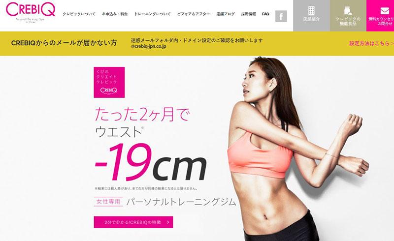f:id:shiromatakumi:20180214154522j:plain